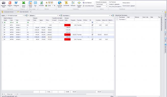 Capture d'écran : Biloba : Gestion des achats : calcul des besoins - Stocks