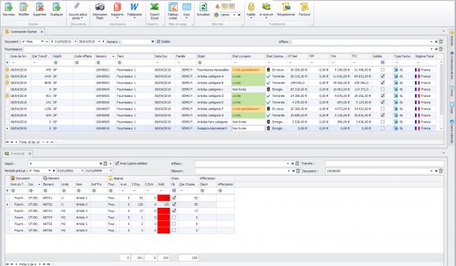 Capture d'écran : Biloba : Gestion des achats : commandes et réception des achats